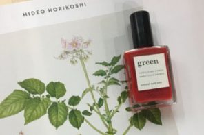 Vernis Green