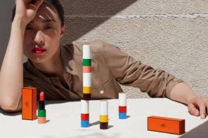 Hermès Maquillage, l'édition limitée 2020